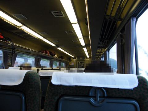 20080505_kirishima14-01.jpg
