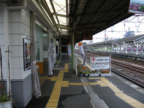 20080505_yatsushiro-07.jpg