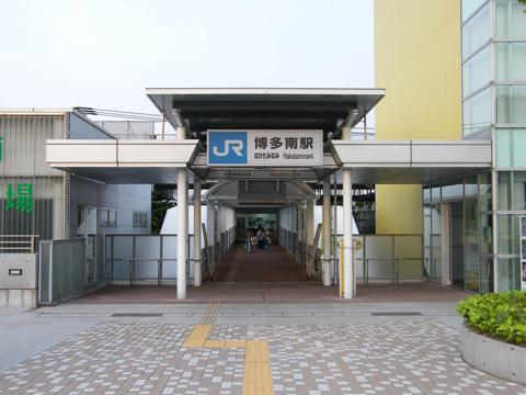 20080506_hakata_minami-02.jpg