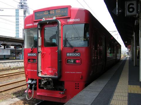 20080506_jrkyushu_dc_220_200-01.jpg