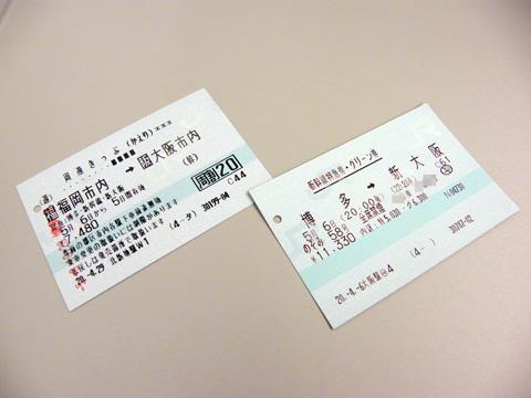 20080506_nozomi58-02.jpg