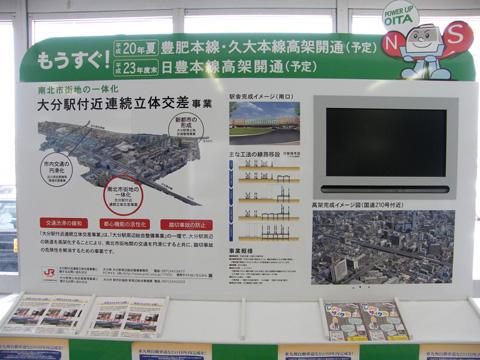 20080506_oita-08.jpg