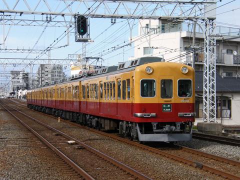 20080511_keihan_1900-01.jpg