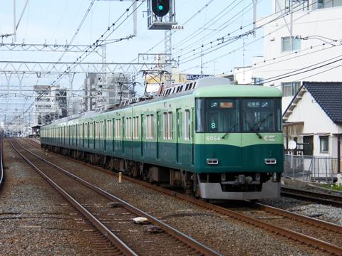 20080511_keihan_6000-01.jpg