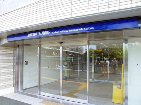 20080511_temmabashi-01.jpg