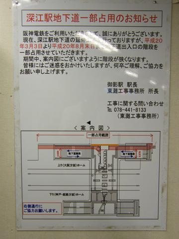 20080518_fukae-03.jpg