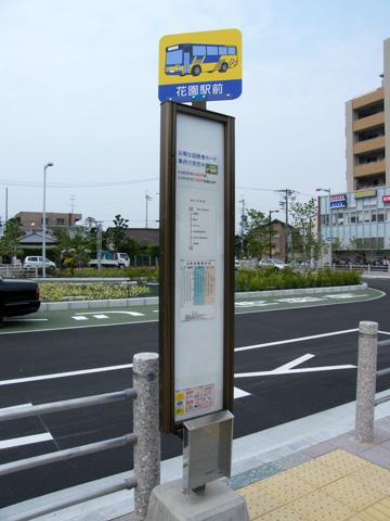20080518_kawachi_hanazono-02.jpg