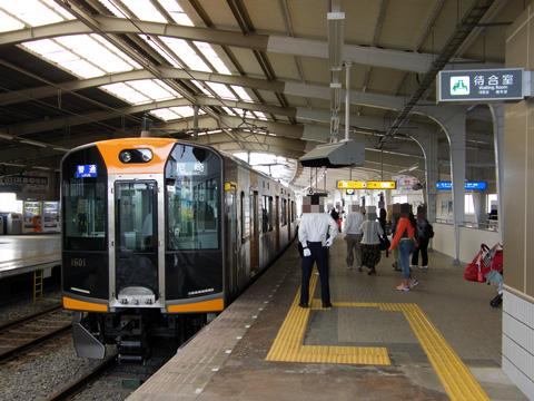 20080518_nishikujo-01.jpg