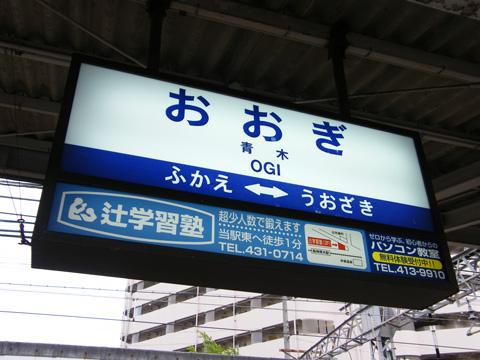20080518_ogi-02.jpg