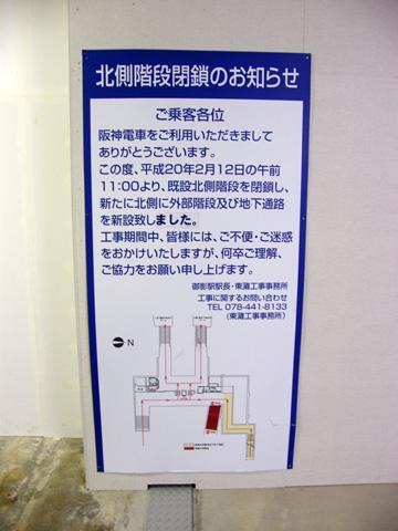 20080518_ogi-06.jpg