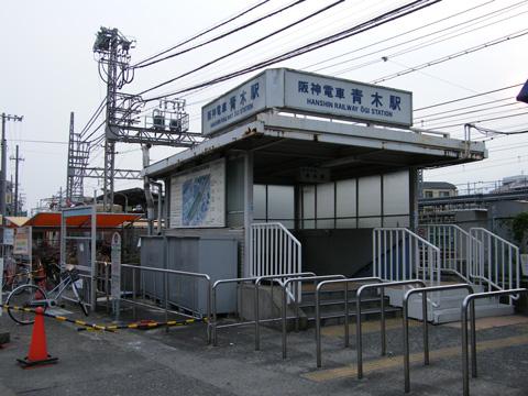 20080518_ogi-07.jpg