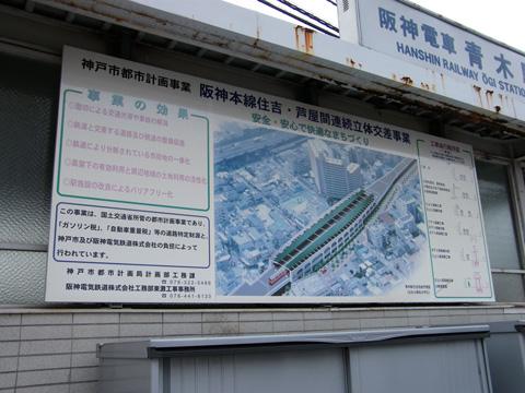 20080518_ogi-08.jpg