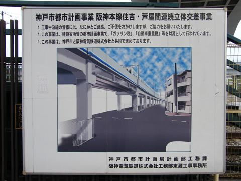 20080518_uozaki-02.jpg