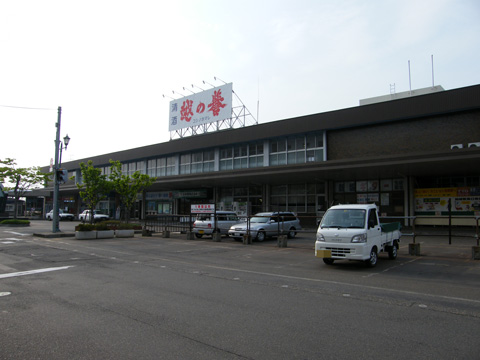 20080524_kashiwazaki-01.jpg