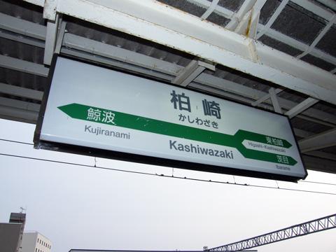 20080524_kashiwazaki-03.jpg