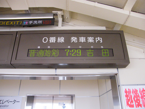 20080524_kashiwazaki-04.jpg