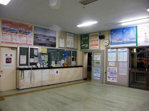 20080524_koide-01.jpg