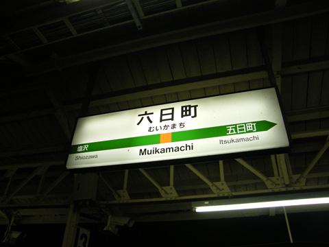 20080524_muikamachi-02.jpg