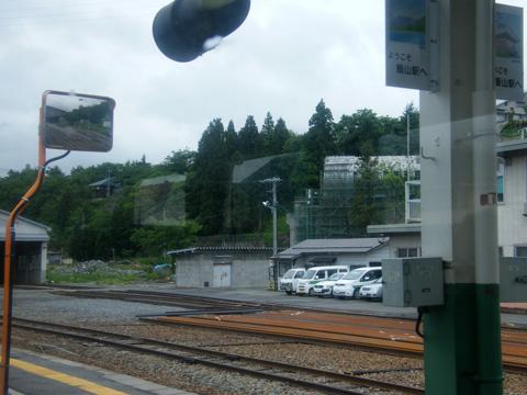 20080525_iiyama-01.jpg