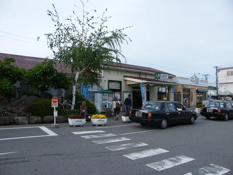 20080525_kobuchizawa-01.jpg