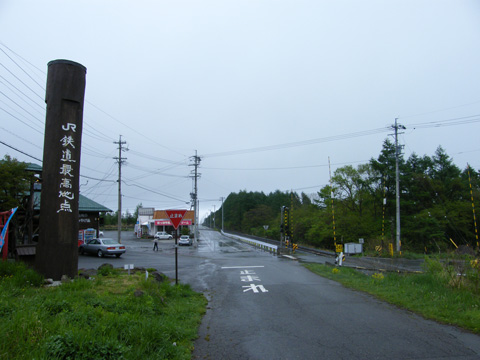 20080525_nobeyama-03.jpg