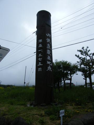 20080525_nobeyama-06.jpg