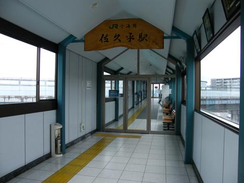 20080525_sakudaira-05.jpg