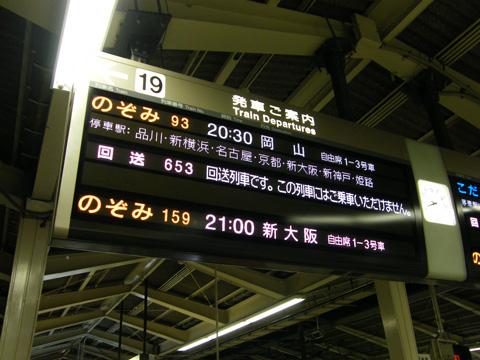 20080525_tokyo-01.jpg