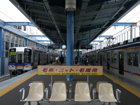 20080607_izumiotsu-02.jpg