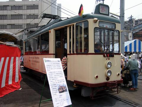 20080608_hiroden_200-01.jpg