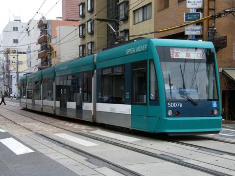 20080608_hiroden_5000-01.jpg