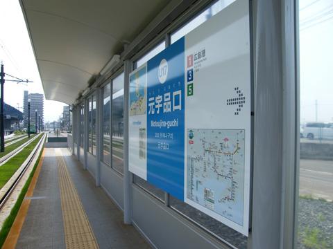 20080608_motoujina-01.jpg