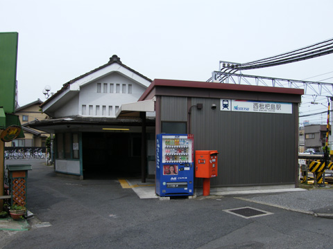20080615_nishibiwajima-01.jpg