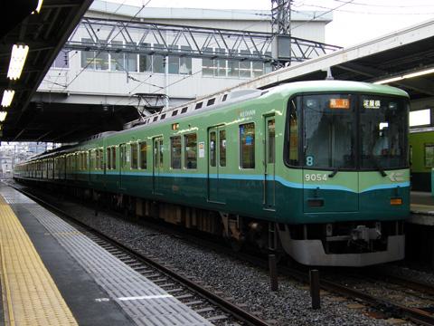 20080622_keihan_9000-01.jpg