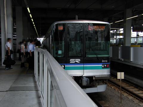 20080628_saitama_rapit_2000-01.jpg