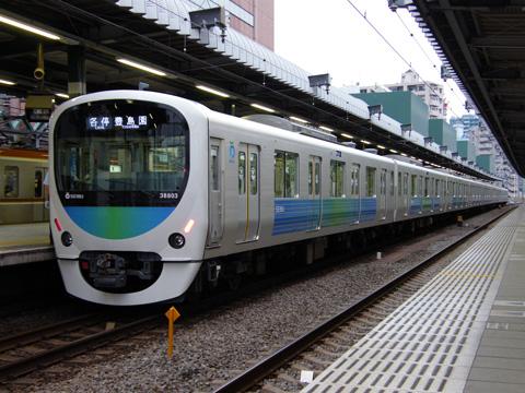 20080628_seibu_30000-01.jpg