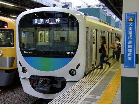 20080628_seibu_30000-02.jpg