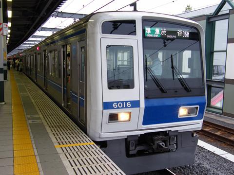 20080628_seibu_6000-02.jpg