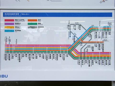 20080629_seibu-01.jpg