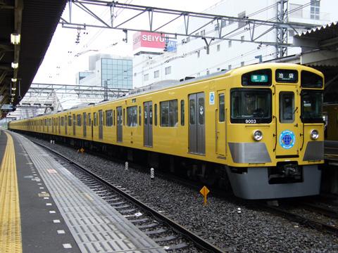 20080629_seibu_9000-01.jpg