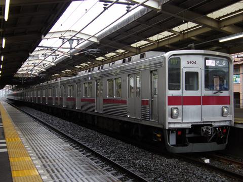 20080629_tobu_9000-01.jpg