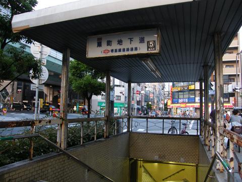 20080712_ogimachi-01.jpg