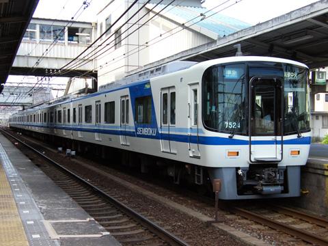 20080713_senboku_7020-01.jpg