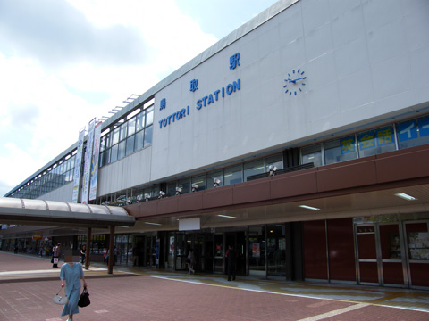 20080719_tottori-02.jpg