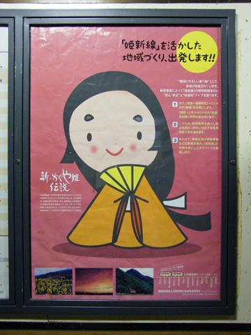 20080720_kozuki-04.jpg
