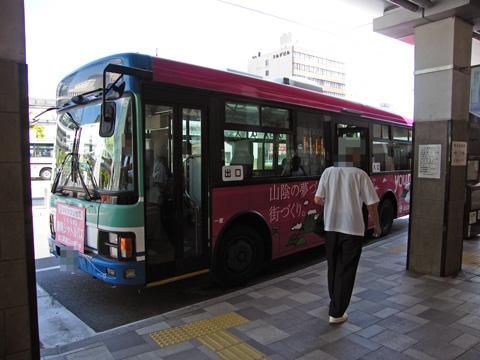 20080720_matsuyama_citybus-01.jpg