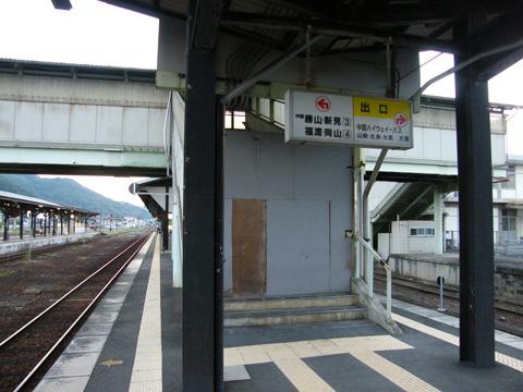 20080720_tsuyama-08.jpg