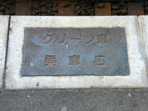 20080720_tsuyama-09.jpg