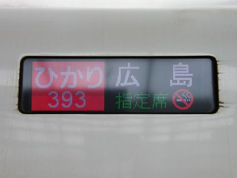 20080721_hikari393-01.jpg