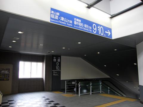20080721_okayama-02.jpg